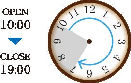 """営業時間/月~金:10:00-19:00"""" width=""""257"""