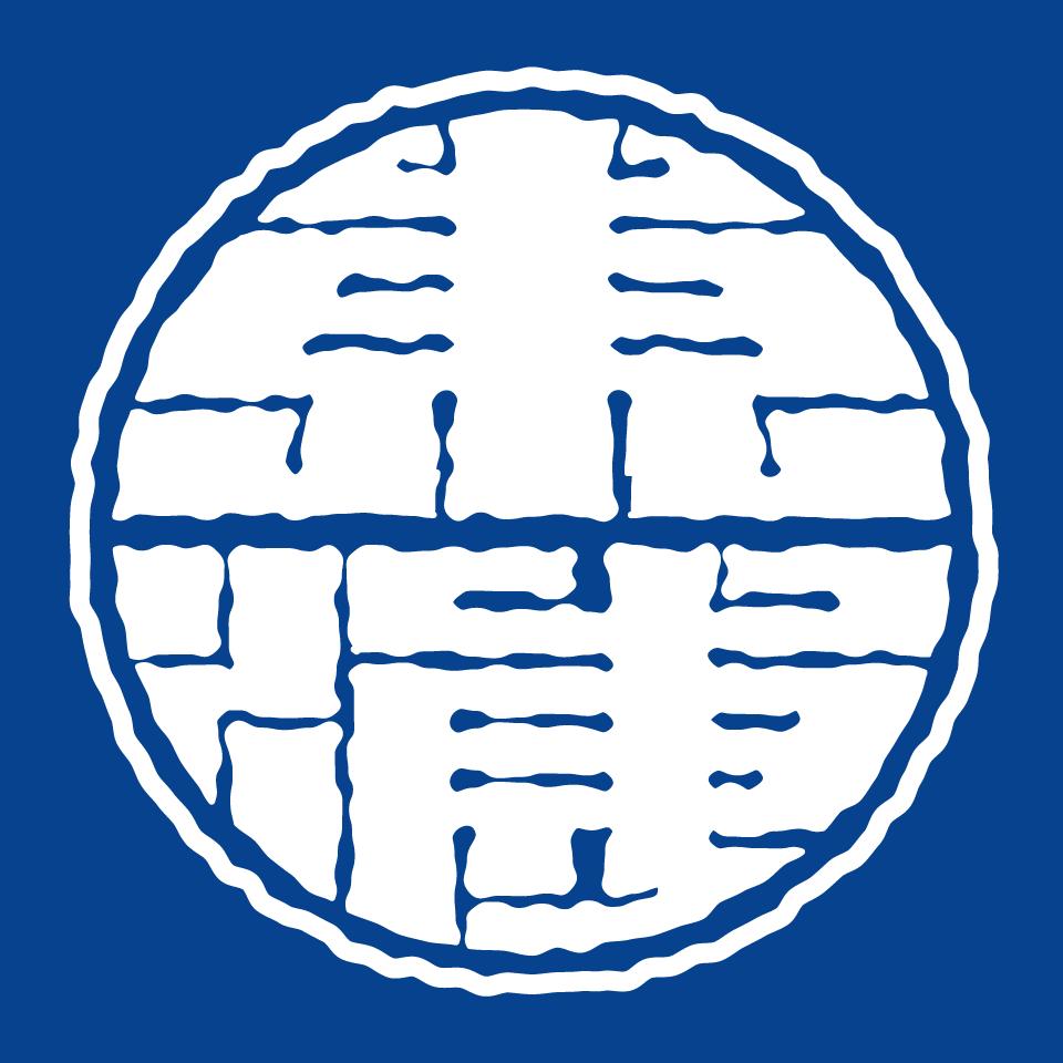 牡丹文字|東海