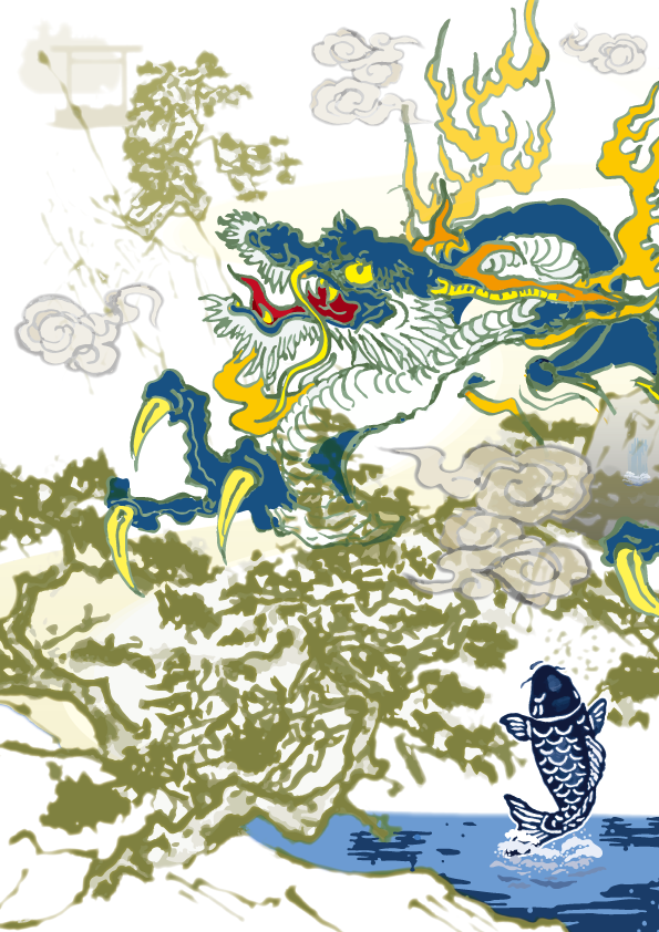【とうかい万燈神輿】阿漕ヶ浦_鯉と龍